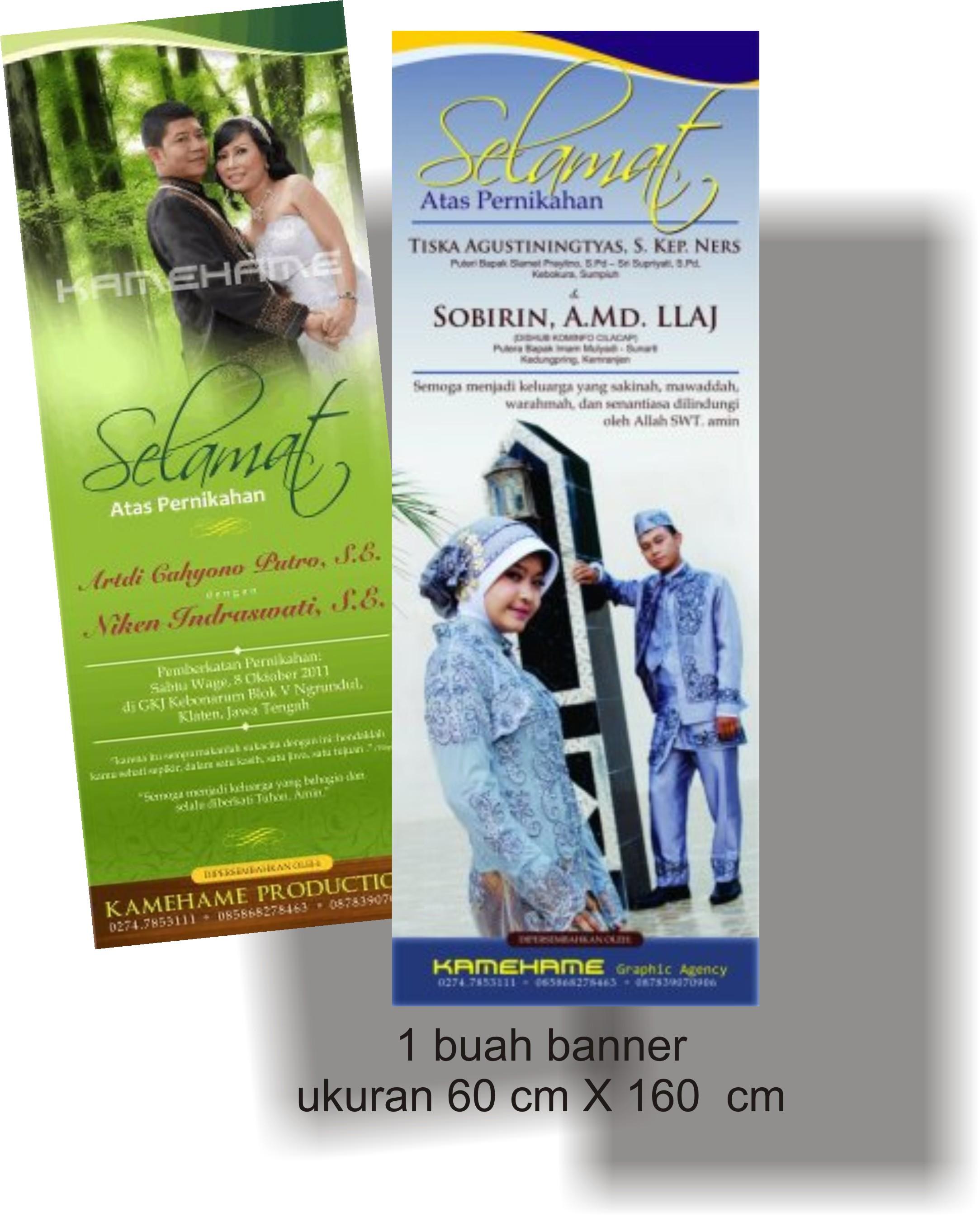 Design x banner pernikahan - Paket Bonus Undangan